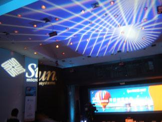 sun科技日第二天